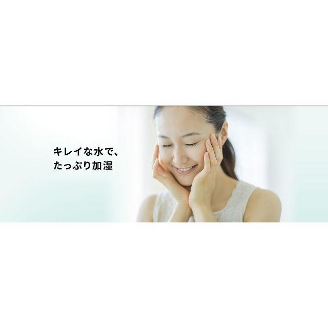 SHARP(シャープ)の感染症アレルギー対策に!シャープ加湿空気清浄機 スマホ/家電/カメラの生活家電(空気清浄器)の商品写真