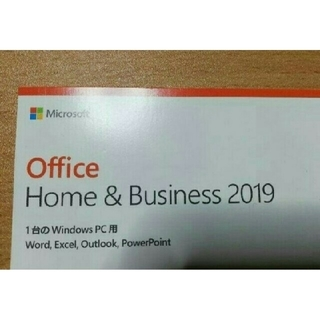 マイクロソフト(Microsoft)の専用出品 8枚セット/新品未開封 Office 2019(その他)