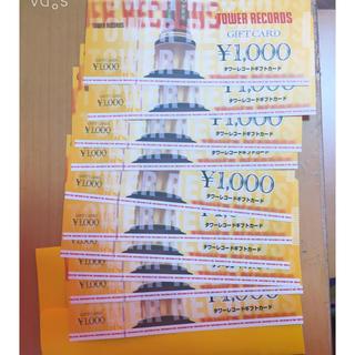 タワーレコードギフト1万円(クラブミュージック)