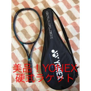 ヨネックス(YONEX)のほぼ未使用!YONEXラケットカバー付きテニスラケット(ラケット)