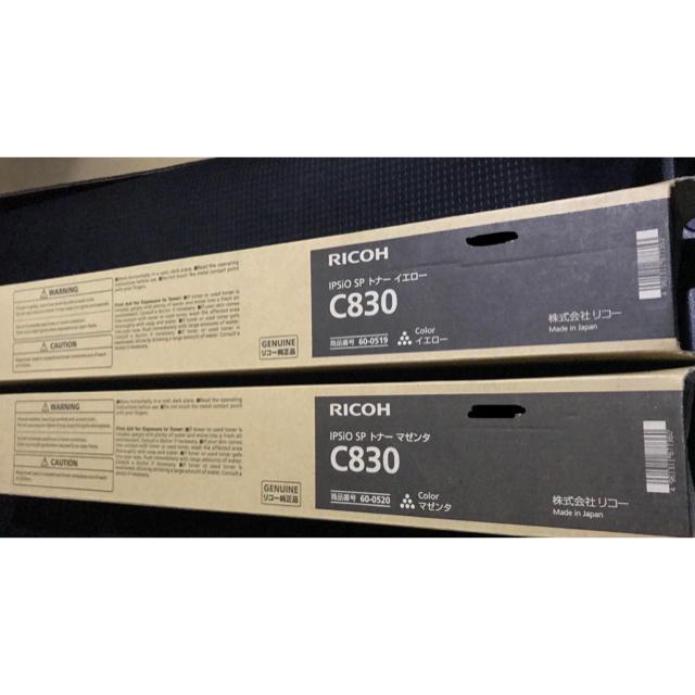 RICOH(リコー)のRICOH IPCIO SPトナーC830 イエロー マゼンタ 未使用 未開封 インテリア/住まい/日用品のオフィス用品(OA機器)の商品写真