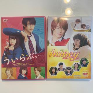 ジャニーズ(Johnny's)の平野紫耀主演 DVD(邦画)