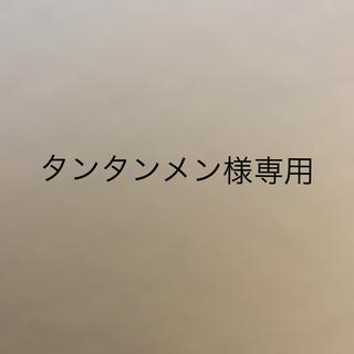 オムロン(OMRON)の【タンタンメン様専用】オムロン 上腕式血圧計 HEM-7120(その他)