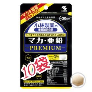 コバヤシセイヤク(小林製薬)の[超お得] 小林製薬 マカ亜鉛プレミアム 90粒 10袋 サプリメント(その他)
