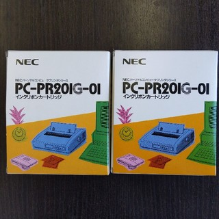 エヌイーシー(NEC)のドットプリンタ用リボン PC−PR201G−01 2個セット(オフィス用品一般)