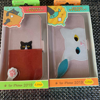 ELECOM - ☆iPhone11Pro☆手帳型ケース☆猫ちゃん2個セット☆