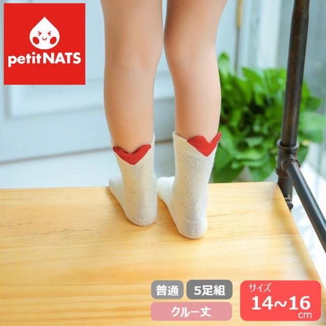 petitNATS❤ハートパステル《14〜16cm》ml17004-m キッズ/ベビー/マタニティのこども用ファッション小物(靴下/タイツ)の商品写真