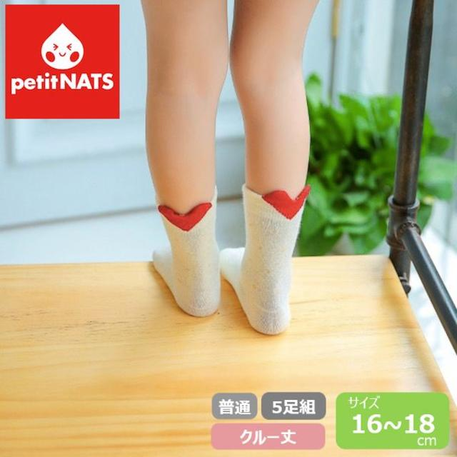 petitNATS❤ハートパステル《16〜18cm》ml17004-l キッズ/ベビー/マタニティのこども用ファッション小物(靴下/タイツ)の商品写真