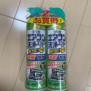 アース製薬 - アース エアコン洗浄スプレー防カビプラス