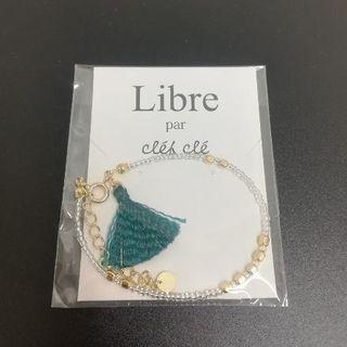 リーブル(Libre)の■定価2400■ブレスレット&アンクレット クレデュクレ アクセサリー 小物(ブレスレット/バングル)
