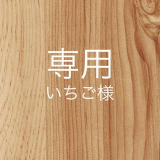 ハピネス(Happiness)のレノア エメラルドブリーズ アロマジュエル  (520ml 12本セット)(洗剤/柔軟剤)
