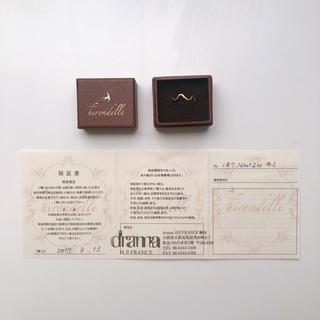 アッシュペーフランス(H.P.FRANCE)の美品【イロンデール】なみなみリング(リング(指輪))