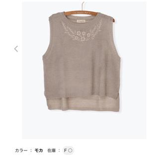 SM2 - SM2 胸元刺繍ニットベスト モカ(4/3まで)