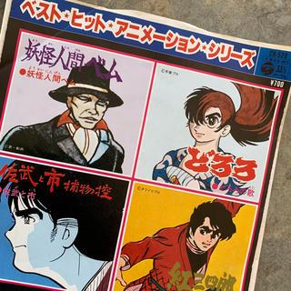 レコード ベストヒットアニメーションシリーズ