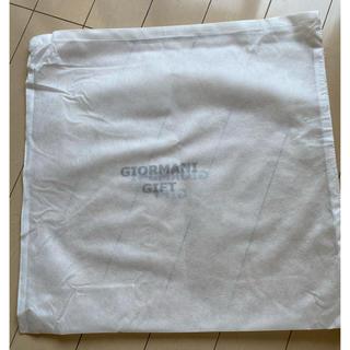 KELVIIN GEORMARNIソファー クッションカバー保存袋(ソファカバー)