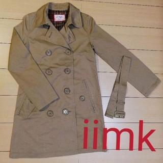iiMK - iimk  ベージュコート