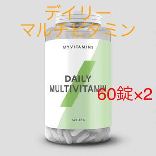 MYPROTEIN - デイリーマルチビタミン 60錠×2