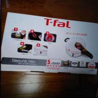T-fal - 新品未使用 ティファール圧力鍋3L  T-fal セキュアネオ