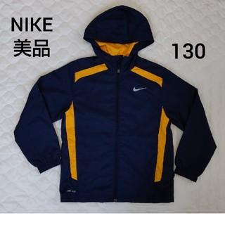 NIKE - 【美品】NIKE  DRI-FIT パーカー スポーツウェア 130~140㎝
