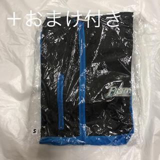 ホッカイドウニホンハムファイターズ(北海道日本ハムファイターズ)の北海道日本ハムファイターズ ジャンパー Sサイズ おまけ付き(記念品/関連グッズ)