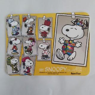 SNOOPY - SNOOPY ステッカー