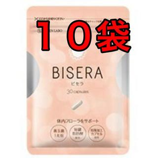 ビセラ 10袋(ダイエット食品)