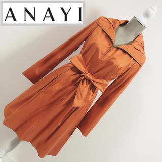 ANAYI - アナイ スプリングコート オレンジ