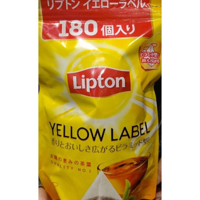【あんちゃん様専用】【新品✨】リプトン イエローラベル ティーバック 180個 食品/飲料/酒の飲料(茶)の商品写真