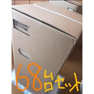 ダイキン(DAIKIN)のコロナ対策に!! カドー空気清浄機 AP-C200-BK(加湿器/除湿機)