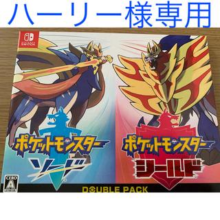 ポケモン - ポケットモンスター ソード・シールド ダブルパック Switch