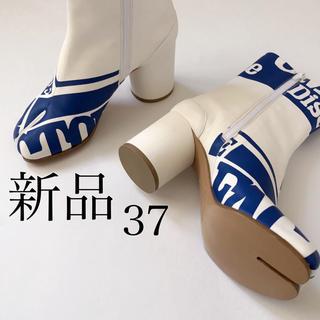 マルタンマルジェラ(Maison Martin Margiela)の新 品/ 37 メゾン マルジェラ 英字プリント. 足袋 タビ tabi ブーツ(ブーツ)