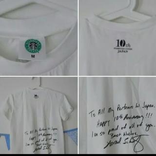 Starbucks Coffee - 旧ロゴ スタバ Tシャツ グッズ スターバックス