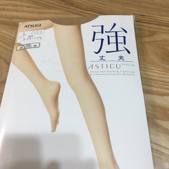Atsugi(アツギ)のアツギ ストッキング   レディースのレッグウェア(タイツ/ストッキング)の商品写真