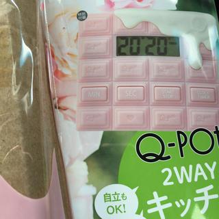 キューポット(Q-pot.)のゼクシィ 5月号 付録(日用品/生活雑貨)