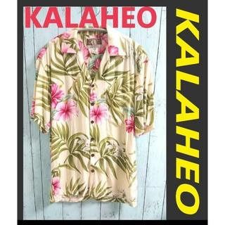 アートヴィンテージ(ART VINTAGE)のKALAHEO カラヘオ アロハシャツ USA オープンカラーシャツ レーヨン(シャツ)