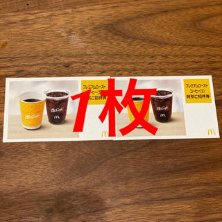 マクドナルド コーヒーsサイズ無料券(フード/ドリンク券)