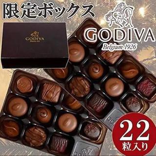 チョコレート(chocolate)のゴディバ GODIVA 限定ボックス 22粒入 チョコレート アソートメント(菓子/デザート)