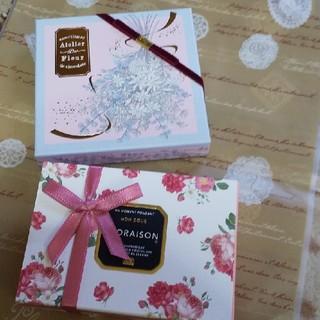 チョコレート(chocolate)のチョコレート 2箱セット(菓子/デザート)