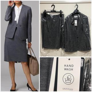 アンタイトル(UNTITLED)のuf アンタイトル 新品 カラーレスノーカラー 洗えるスーツ サイズ46(スーツ)