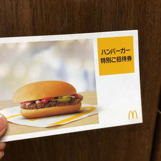 マクドナルド ハンバーガー 無料券(フード/ドリンク券)