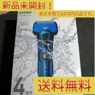 maxell - 【新品】マクセルイズミ シェーバー A-DRIVE IZF-V759-A-EA