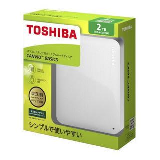 新品 未開封 東芝 2TB ポータブル HDD HD-AC20TW
