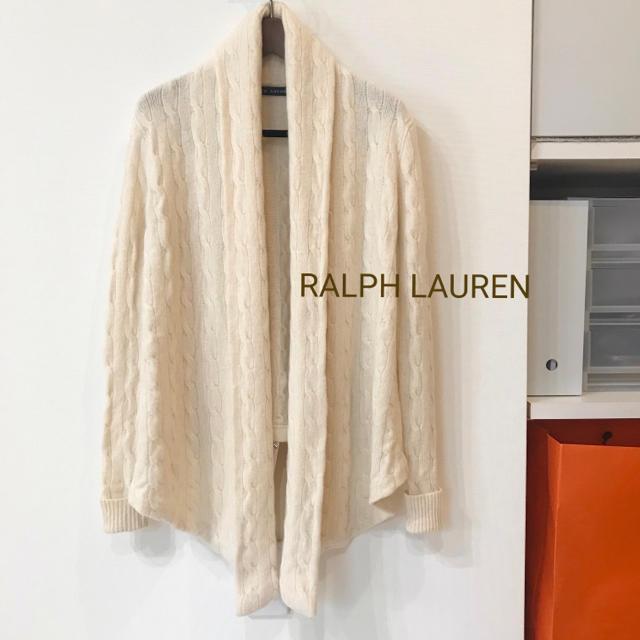 Ralph Lauren(ラルフローレン)のRALPH LAUREN ラルフローレン レディースのジャケット/アウター(ニットコート)の商品写真