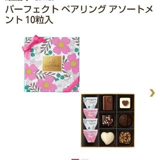 チョコレート(chocolate)のGODIVA チョコレート(菓子/デザート)