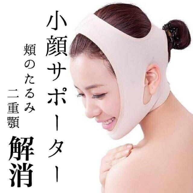 小顔マスク サポーター たるみ ほうれい線 二重あご  小顔矯正 リフトアップの通販