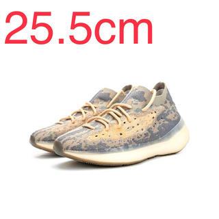 アディダス(adidas)のadidas yeezy boost 380 mist 25.5cm(スニーカー)