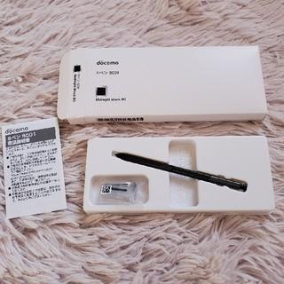 サムスン(SAMSUNG)のSペン sc01 ギャラクシーノート8(Androidケース)