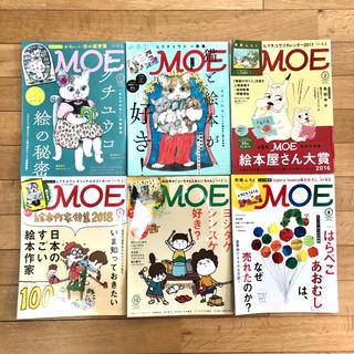 白泉社 - 月刊モエ MOE  1冊 ¥300