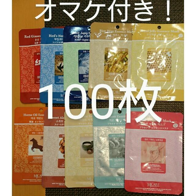 MIJIN シートマスク 10種類×各10枚 フェイスパックの通販