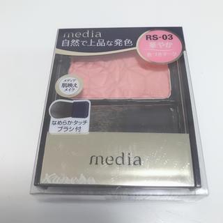 カネボウ(Kanebo)の【メディア】ブライトアップチークN RS-03 ローズ系(チーク)